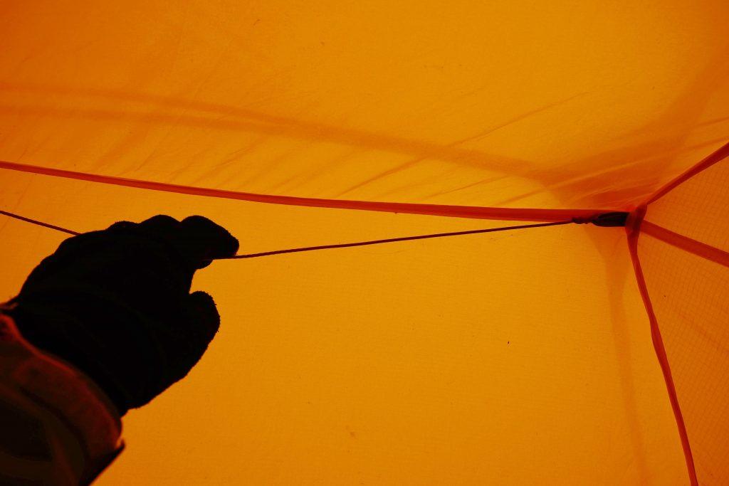 Inside Hogan 2p tent